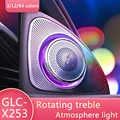 Автомобильный вращающийся твитер светодиодный светильник для Mercedes Benz GLC X253 64 цвета авто Левая Правая дверь боковые высокочастотные динамик...