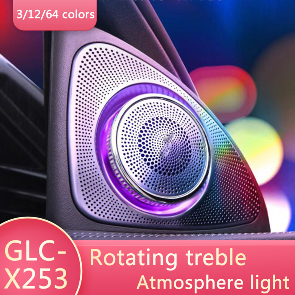 Car Rotating Tweeter LED Light For Mercedes Benz GLC X253 64 Colors Auto Left Right Door Side Treble Speakers Ambient Lights