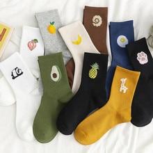 Hot Sale Funny Socks Women Casual Cartoon Fruit Embroidered AVocado Bunching