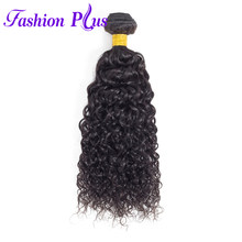 Fashion Plus Malaysian Hair Curly Extensions Human Hair Weaving Bundles Natural Color Remy Hair Extensions 1 Piece(China)