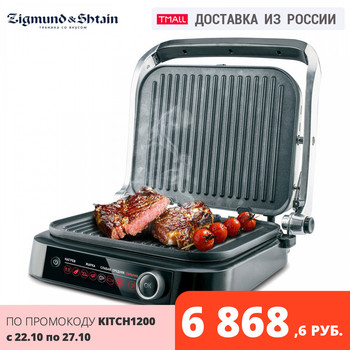 Electric Grills & Electric Griddles Zigmund & Shtain GRILLMEISTER ZEG-928 Home Appliances Kitchen Appliance Cooking blender Electric Contact Grill  electrical grill