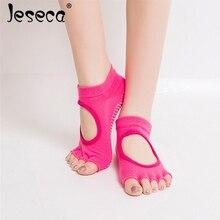 Jeseca New Women Funny Socks Backless Five Toe Anti-Slip Ankle Grip Soc