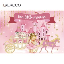 Princess Backgrounds For Photography Pink Castle Carousel Gold Strings Of Dots Party Decor Photozone Photo Backdrops Photostudio