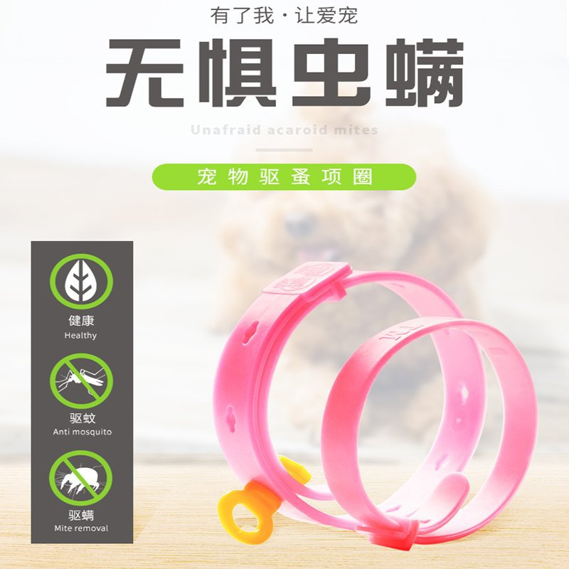 Dog Except Flea Preventing Ring In Vitro Insecticide Supplies Pet Dog Cat Neck Ring Teddy Bandana Laps To Go Anti-Lice Supplies