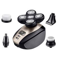5 in 1 Suit Razor/Hair Clipper/Nose Hair Trimmer/Face Cleansing Brush Multifunction Waterproof Shaving Machine Women