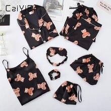 Женский пижамный комплект caiyier из 7 предметов с милым медведем