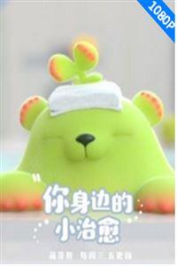萌芽熊治愈花店[20]