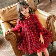 Kids Dress Tulle Dresses for Girls with Sleeves 2019 Autumn Party and Wedding Long Ball Gown