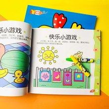 Детские рюкзаки для садика с раскраска просвещение книга живописи