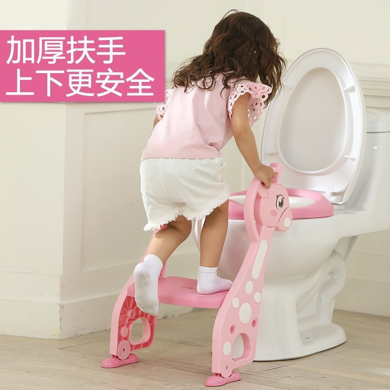 Chamber Pot Auxiliary Pedestal Pan Indoor Ring With Ladder Chamber Pot Toilet Anti-slip CHILDREN'S Indoor Ladder-Ladder
