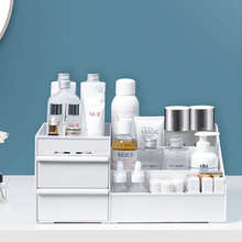 Caja de almacenamiento de cosméticos, cajón organizador de maquillaje, joyería, esmalte de uñas de maquillaje, contenedor de escritorio, caja de almacenamiento de artículos diversos, 1pcLarge