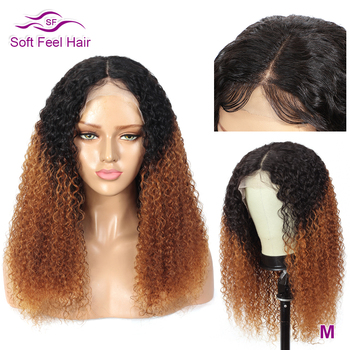 Ombre Kinky Curly Human Hair Wig T1B/30 Transparent Lace Front Wigs For Women 13x4 Remy Brown Brazilian Wig 150% Soft Feel Hair