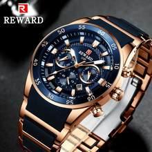 Recompensa relógio masculino marca superior de luxo cronógrafo aço silicone esporte relógios quartzo à prova dwaterproof água masculino relógios relogio masculino