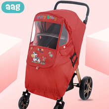 AAG Windproof Warm Baby Stroller Raincover Pram Accessories Stroller Raincoat Window Canopy Infant Cart Pushchair Rain Cover
