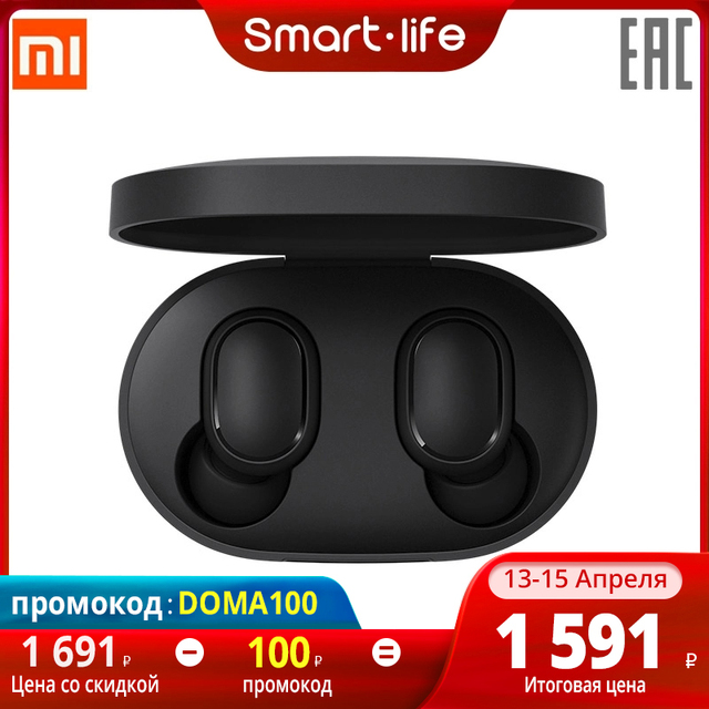 $ US $22.16 Original  Xiaomi Redmi Airdots earphone Xiaomi TWS Bluetooth Wireless Earphone Stereo Bass with Mic Handsfree Earbuds AI Control