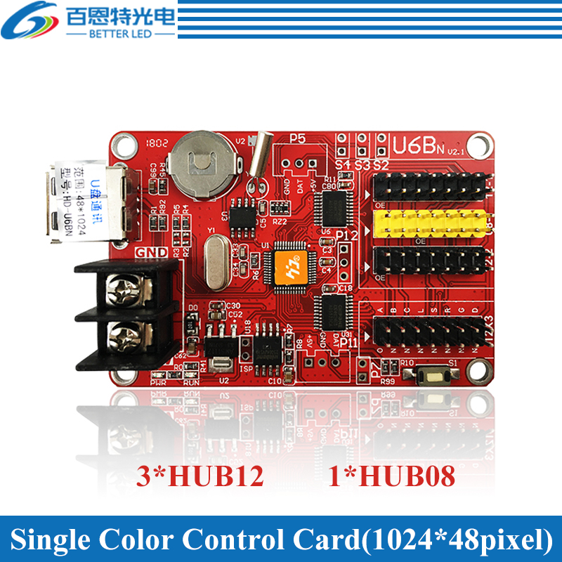 HD-U6B USB 3*HUB12 & 1*HUB08 Single Color(1024*48 Pixels) & Dual Color(512*48 Pixels) LED Display Control Card