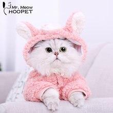 Hoopet одежда для домашних животных котов 4 фута розовый костюм