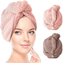 1PC Microfiber Hair Fast Drying Dryer Towel Bath Wrap Hat Quick Cap Turban Dry Quick Drying Lady Household Bath Tool QW cheap CN(Origin) Bath Towel Plain Woven Round Compressed 5s-10s Solid Polyester Cotton Plain Dyed