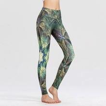 Женские спортивные брюки бесшовные эластичные леггинсы с принтом