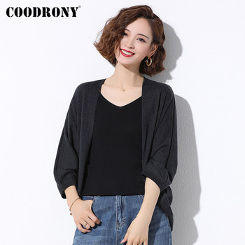 COODRONY Brand 2020 Autumn Winter Streetwear Fashion Cardigan Women Korean Style Knitted Casual Pure Color Sweaters Female W1042