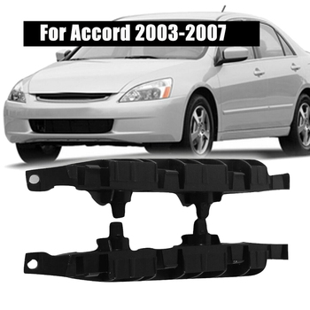 2Pcs Front Left Right Bumper Bracket Retainer Support for Honda Accord 2003-2007 Coupe Sedan 71198-SDA-A01 71193-SDA-A01 image