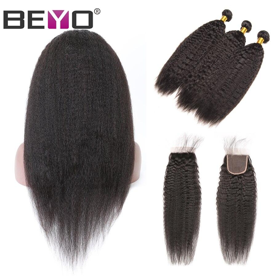 Kinky Straight Wig 300% Density Free Custom Lace Wigs By Brazilian Hair Weave Bundles With Closure Beyo Remy 4X4 Closure Wig