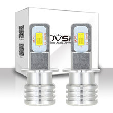 Novsight 2 шт h3 1800 лм автомобильные светодиодсветодиодный