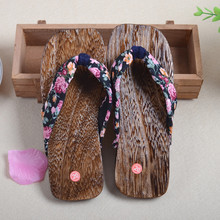 Kids Geta Clogs Japanese Traditional Wodden Shoes Children Anime Cosplay Kimono Sauna Spa Slippers Beach Outdoor Sandals Costume(China)
