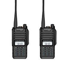 двухдиапазонный 2 FM трансивер