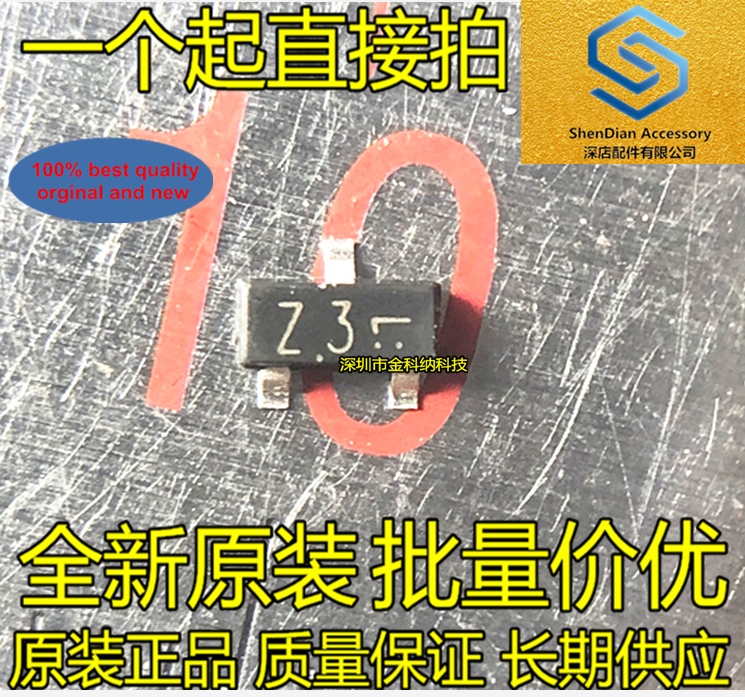 100pcs 100% Orginal New Zener Diode BZX84C5V6 Silk Screen Z3 SOT-23 SMD Diode 5.6V Real Photo