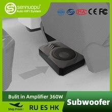 Sennuopu-Subwoofer para coche, amplificador incorporado, altavoz Subwoofer de graves de 380W