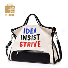 Piler Ladies Large Tote Canvas Shoulder Bags Vintage Women Canvas Hobo Bag Women Top Handle Handbag Female Letter Messenger Bag недорого