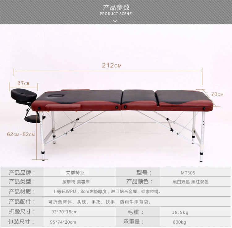 【Envío gratis global】 Cama de masaje plegable de engrosamiento de pies de aluminio Cama de belleza Cama de masaje