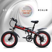 China S9f Producer 20 Inch E Bike 48v 500w Fatbike Folding Electrical Bike