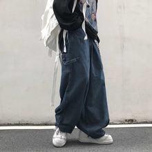 Тренд оверсайз джинсы шаровары мужские женские bf джинсовые