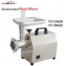TC5/TC7 Electric Meat Mincer Machine stainless steel Meat Grinder  Sausage Machine With Blade Parts multifunctional commercial stainless steel electric meat grinder machine small business ground meat machine mincer machine