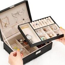 大型革の宝石箱 2 層化粧オーガナイザー時計イヤリングブレスレットネックレスリングディスプレイオーガナイザーストレージボックス