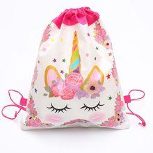 1 шт./лот детский душ Mochila нетканый материал для мальчиков сувениры рюкзак Супер Марио украшения День Рождения Вечеринка шнурок подарки сумки