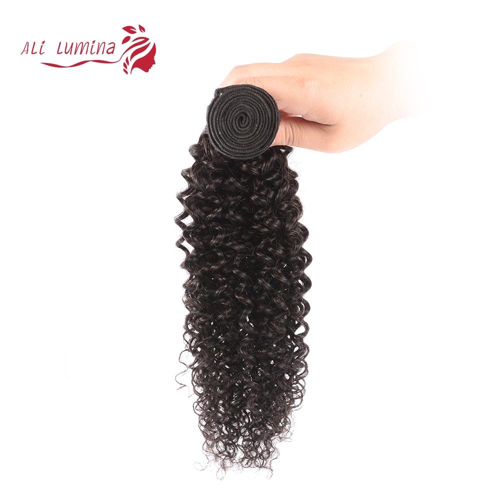 Jerry Curly Bundles 100%    Bundles Hair  Natural Color  5