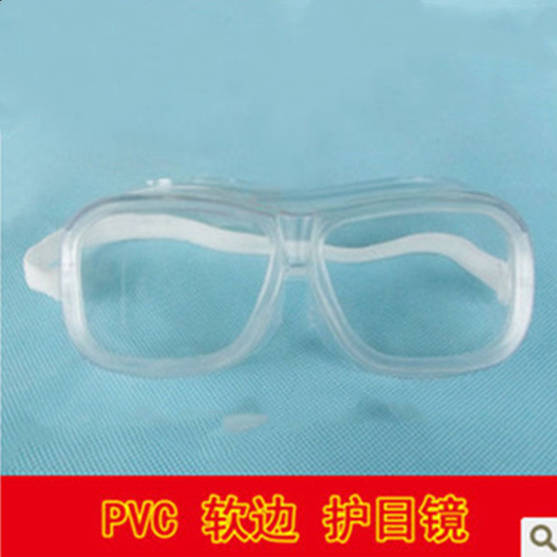 Protective Eyewear Sealing Mirror Dust-proof Glasses Goggles Dust Eye Shield Windshield Small Goggles Welding Laboratory Supplie