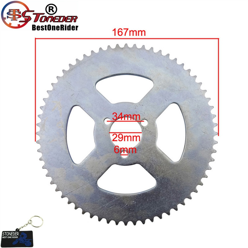 STONEDER 54mm 25H 80 Tooth Steel Rear Chain Sprocket For 2 Stroke 47cc 49cc Engine Chinese Mini ATV Quad Pocket Bike Goped Scooter
