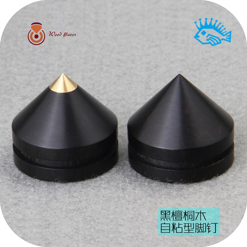 1pcs Fever HIFI Amplifier Feet Pad Speaker Stand Spikes CD Player Bookshelf Ebony Copper Wood Shockproof Nail Pad 23mm Diameter
