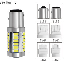 1156 1157 P21/5W BAY15D Super Bright 33 SMD 5630 5730 LED brake lights fog lamp 21/5w car daytime running light stop bulbs 12V(China)