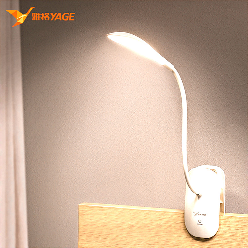 Yage 5932 livro luz de leitura luz da noite luz da bateria 14 levou clipe lâmpada de mesa levou luz Moderno Dobrável equipamentos incluem bateria