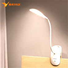 YAGE led desk lamp reading for study usb battery 14 table clip Modern Foldable touch fixtures
