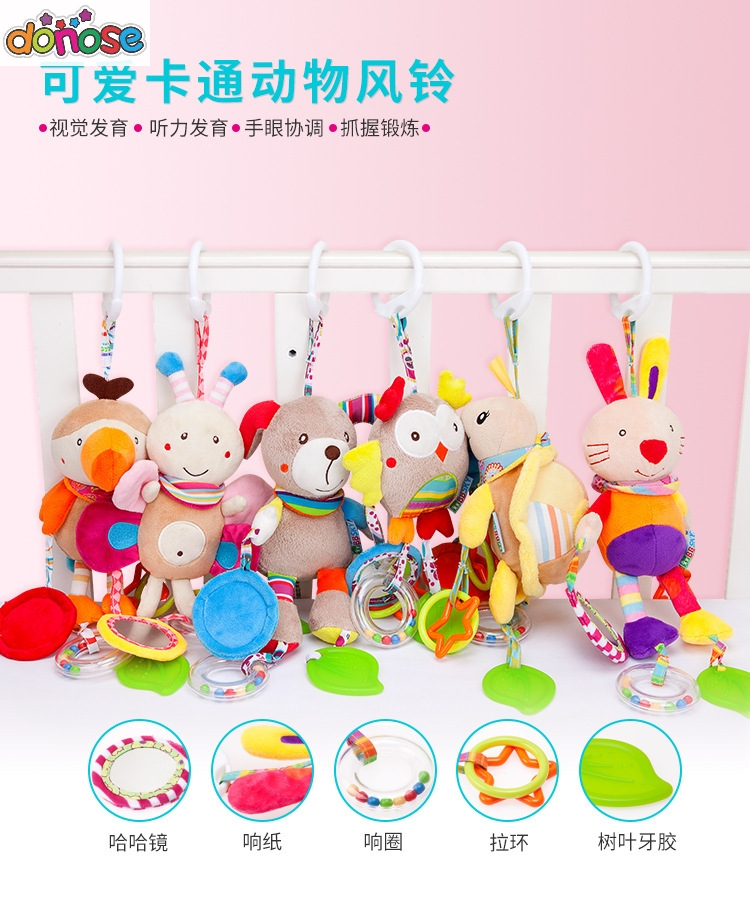 Baby Rattle Soft Infant Crib Bed Stroller Toy Baby Toy For Newborns Car Seat Educational Rattle Baby Education Toys 0 12 Months