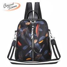 2019 Casual Oxford Backpack for Women Leaf Print Nylon Waterproof School Bag Teenagers Girls Fashion Travel
