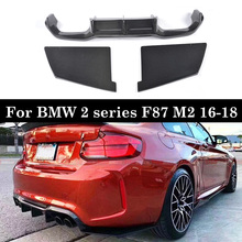 3pcs/ set Rear Bumper Diffuser Boot Lip Carbon Fiber For 2 series F87 M2 2016 18 MTC style Diffusers Protector Cary Styling