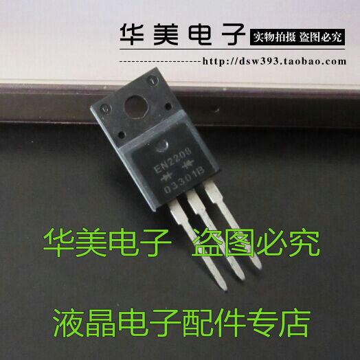 Бесплатная доставка. EN2208 Новый линейный транзистор до 220 посылка Реле      АлиЭкспресс