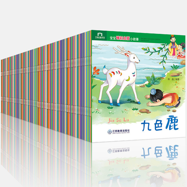 40 books Chinese Mandarin Story Book with Lovely Pictures Classic Fairy Tales Chinese Character pinyin Bedtime book For Kids 2
